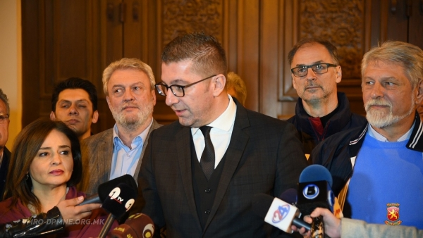 """Лидерска средба на Коалицијата """"За подобра Македонија"""""""